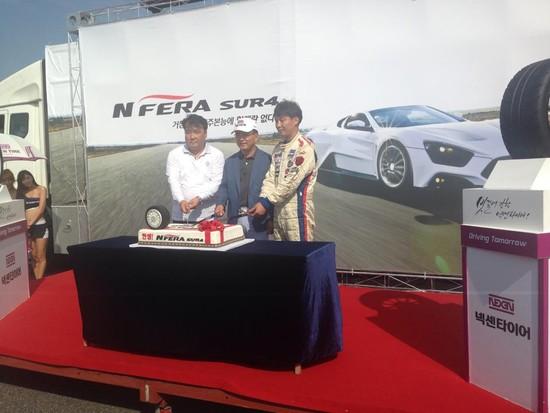Nexen-NFera-SUR4