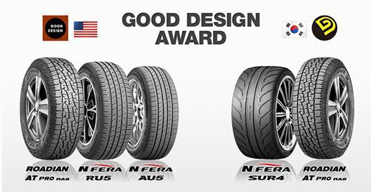 Nexen-Good-Design-Awards-2016