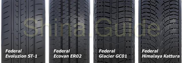 Federal Evoluzion ST-1, Federal Ecovan ER02, Federal Glacier GC01 и Federal Himalaya Kattura