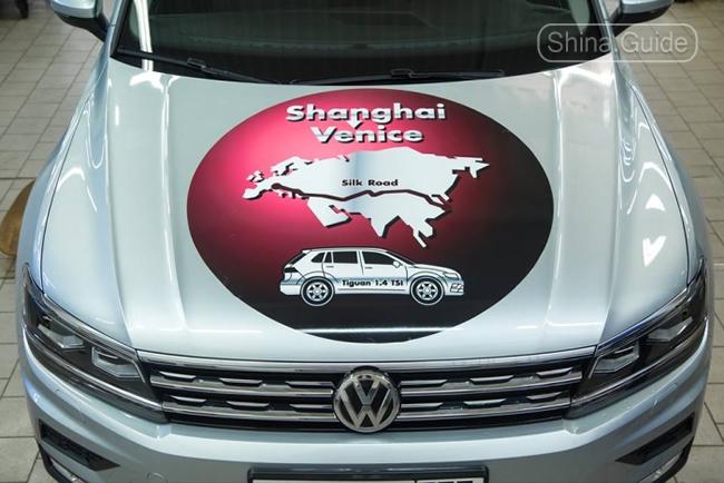 Volkswagen Tiguan Цитлоу