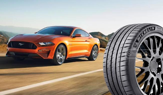 Для Ford Mustang GT 2018 омологированы шины Michelin Pilot Sport 4S