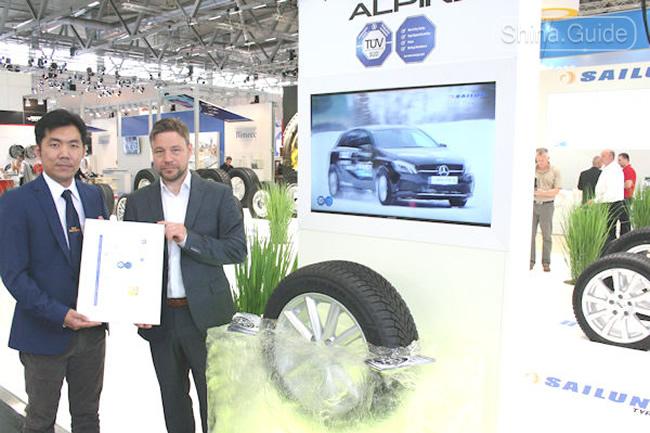 Вручение сертификата TÜV SÜD представителю компании Sailun