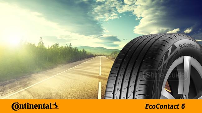 Шины Continental EcoContact 6