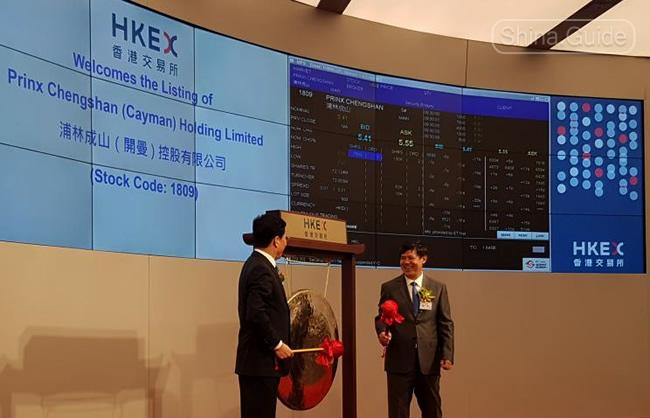 Дебют Prinx Chengshan на Гонконгской бирже