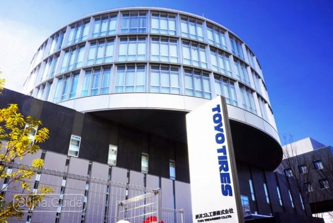 Toyo Tire входит в глобальный бизнес-альянс с Mitsubishi