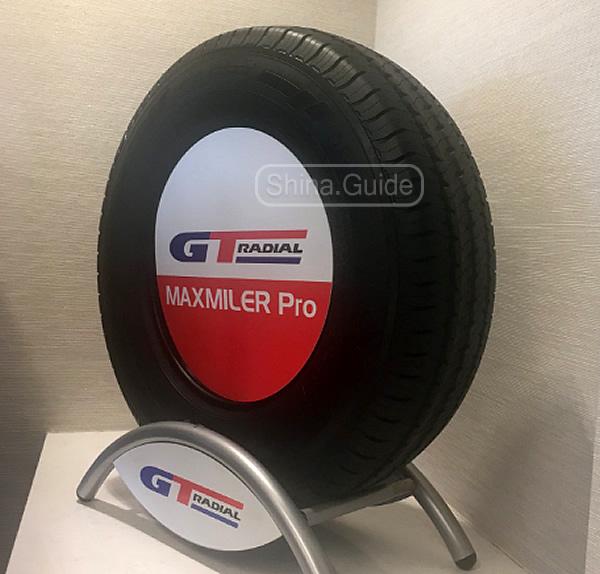 Шины GT Radial Maxmiler Pro