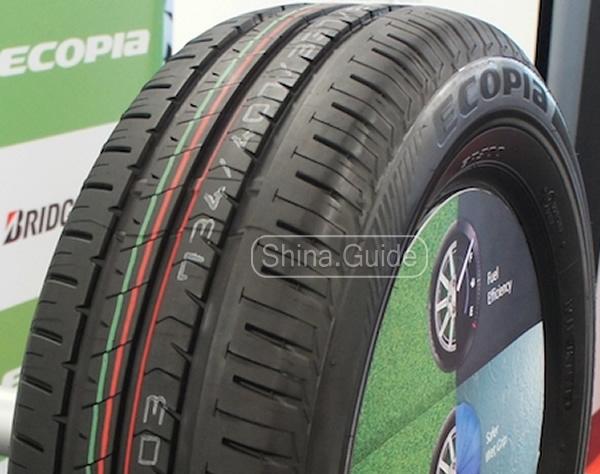 Шины Bridgestone Ecopia EP300